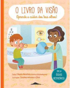 O livro da visão