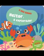 O Meu Banho 3: Heitor, o Explorador